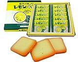 栃木の味 レモン入牛乳 ラングドシャ / 長登屋