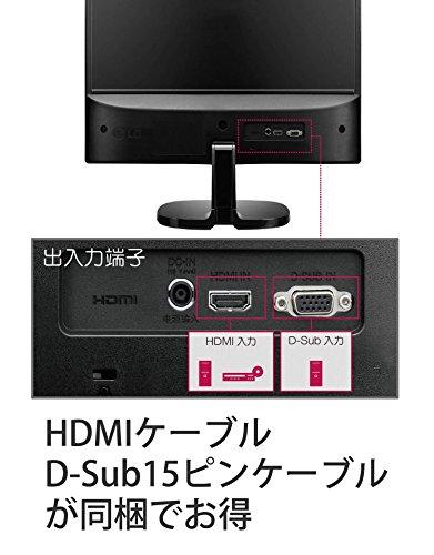 LG モニター ディスプレイ 24MP48HQ-P 23.8インチ/フルHD/IPS 非光沢/HDMI 端子付/HDMIケーブル同梱/ブルーライト低減機能