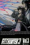 CITY HUNTER 3 Vol.3 [DVD]