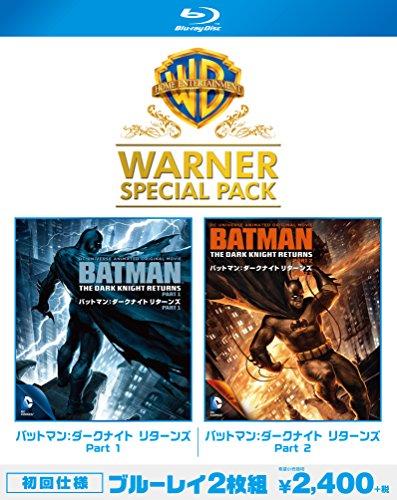 【初回仕様】バットマン:ダークナイト リターンズ ワーナー・スペ...[Blu-ray/ブルーレイ]
