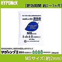 ハイポネックス マグァンプ II 速効き 微量要素 MSサイズ 20kg  肥料