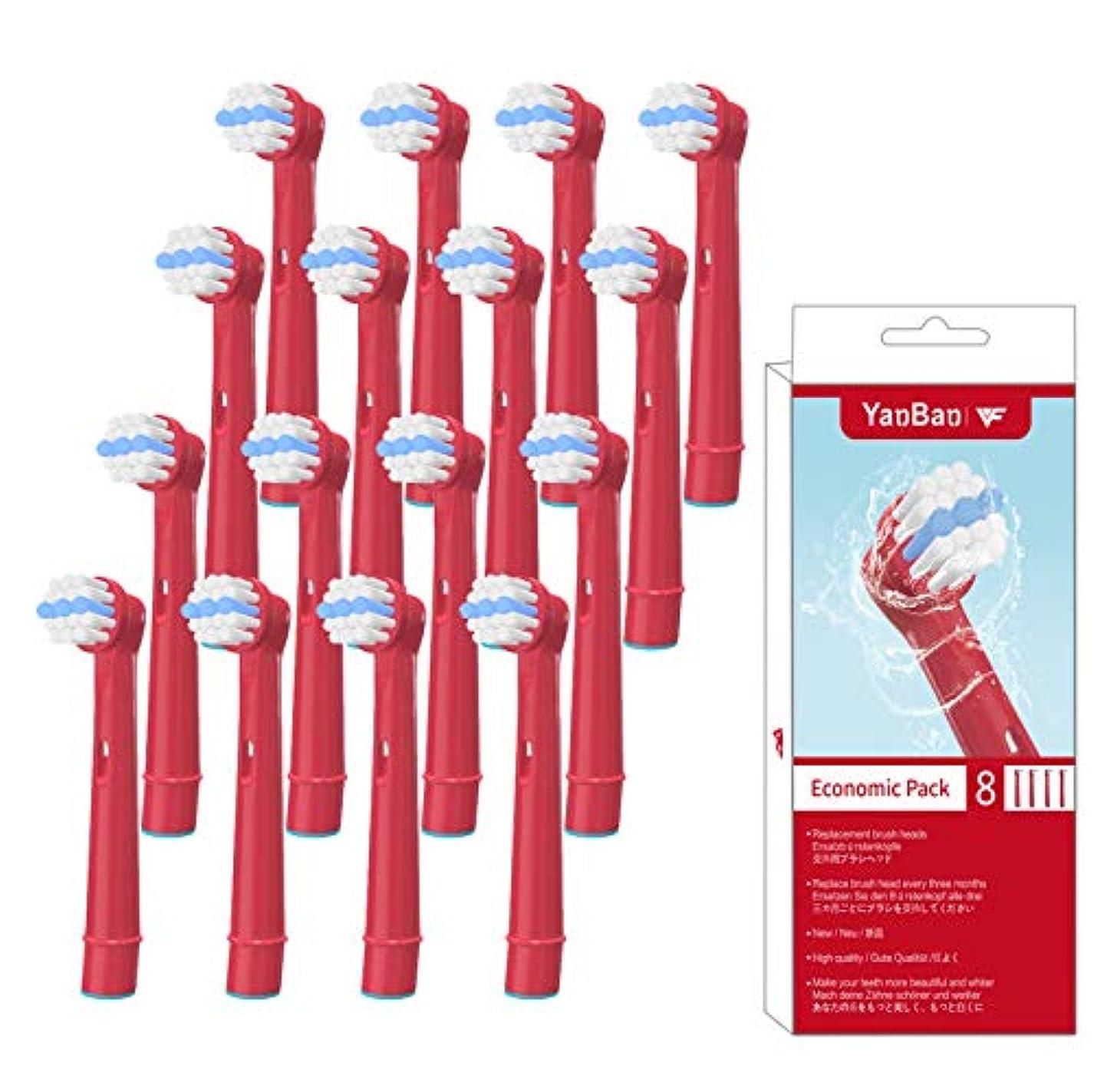 データ溢れんばかりのジョージハンブリーWyFun ブラウン オーラルB 対応 電動歯ブラシ 子供用 すみずみクリーンキッズ レッド 歯ブラシ やわらかめ 替ブラシ (16レッド)