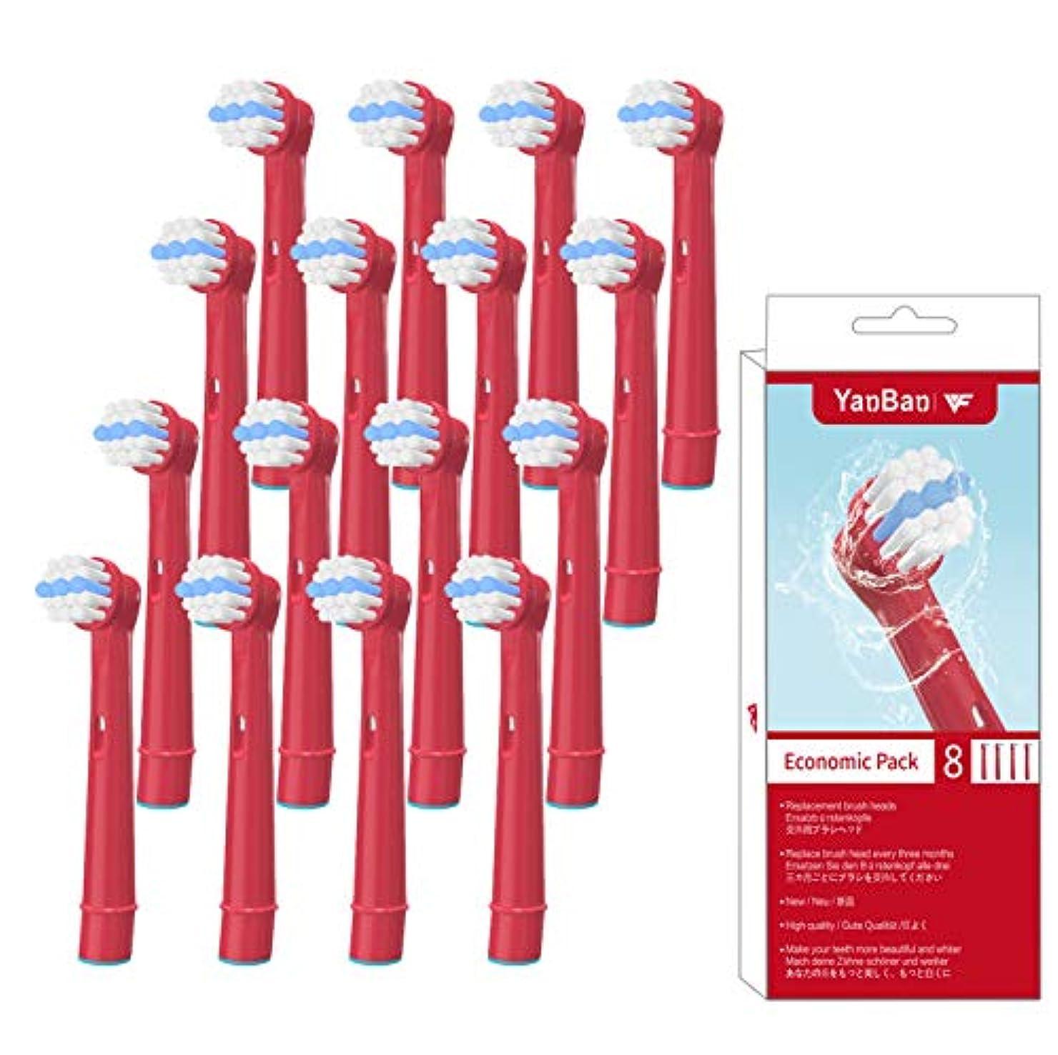 ゴミハイライト材料WyFun ブラウン オーラルB 対応 電動歯ブラシ 子供用 すみずみクリーンキッズ レッド 歯ブラシ やわらかめ 替ブラシ (16レッド)