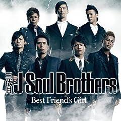 三代目 J Soul Brothers「Best Friend's Girl」のジャケット画像