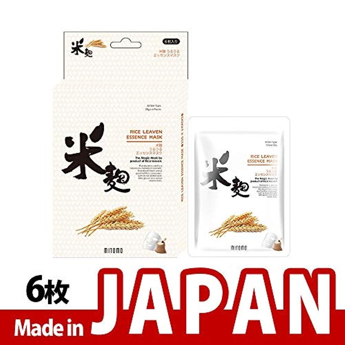 ホテル租界名前MITOMO【JP512-E-4】日本製大豆イソフラボン シートマスク/6枚入り/6枚/美容液/マスクパック/送料無料
