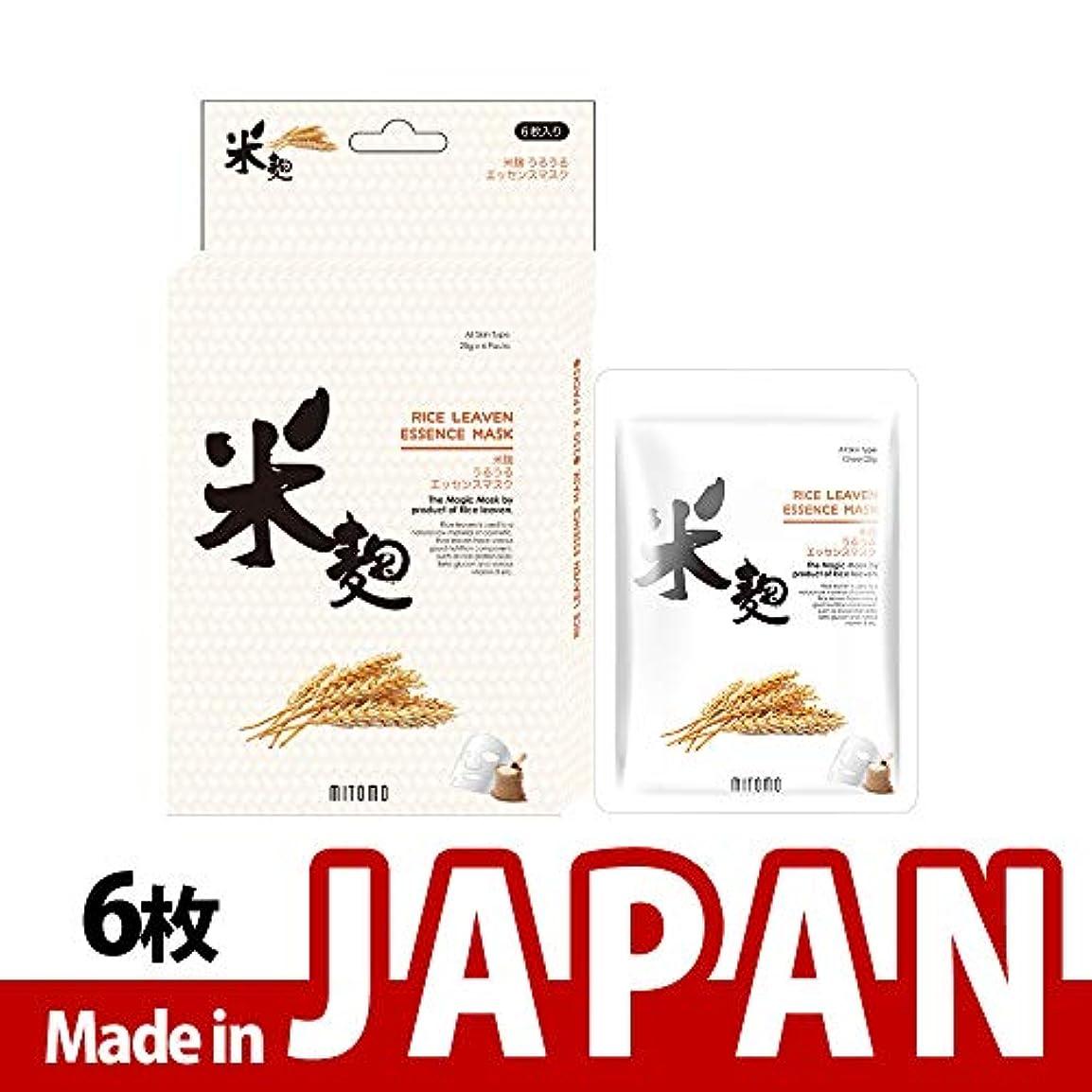 受信コンサルタント爆発物MITOMO【JP512-E-4】日本製大豆イソフラボン シートマスク/6枚入り/6枚/美容液/マスクパック/送料無料