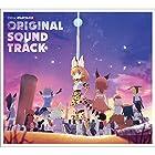 TVアニメ『けものフレンズ2』オリジナルサウンドトラック