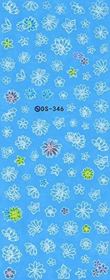 在庫精度誇りウォーターネイルシール 花柄 選べる20種類 極薄?重ね貼りOK (05-X88)