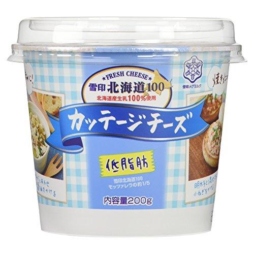 [冷蔵] 雪印メグミルク 雪印北海道100 カッテージチーズ