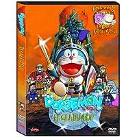 映画ドラえもん のび太とロボット王国(スペイン語)dvd / DORAEMON EL GLADIADOR