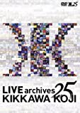 LIVE archives 25 [DVD]