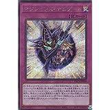 遊戯王 PAC1-JP050 マジシャンズ・ナビゲート (日本語版 シークレットレア) PRISMATIC ART COLLECTION