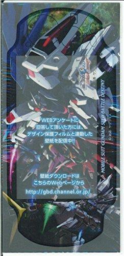 機動戦士ガンダムSEED BATTLE DESTINY  PS Vita  先着購入特典  「オリジナルデザインのPS Vita用保護フィルム」【特典のみ】