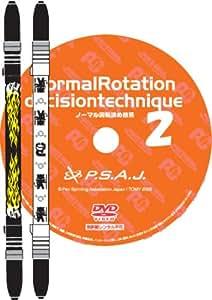 PENZ GEAR PG-22 ペンスピニングDVDセット ノーマル回転決め技系2