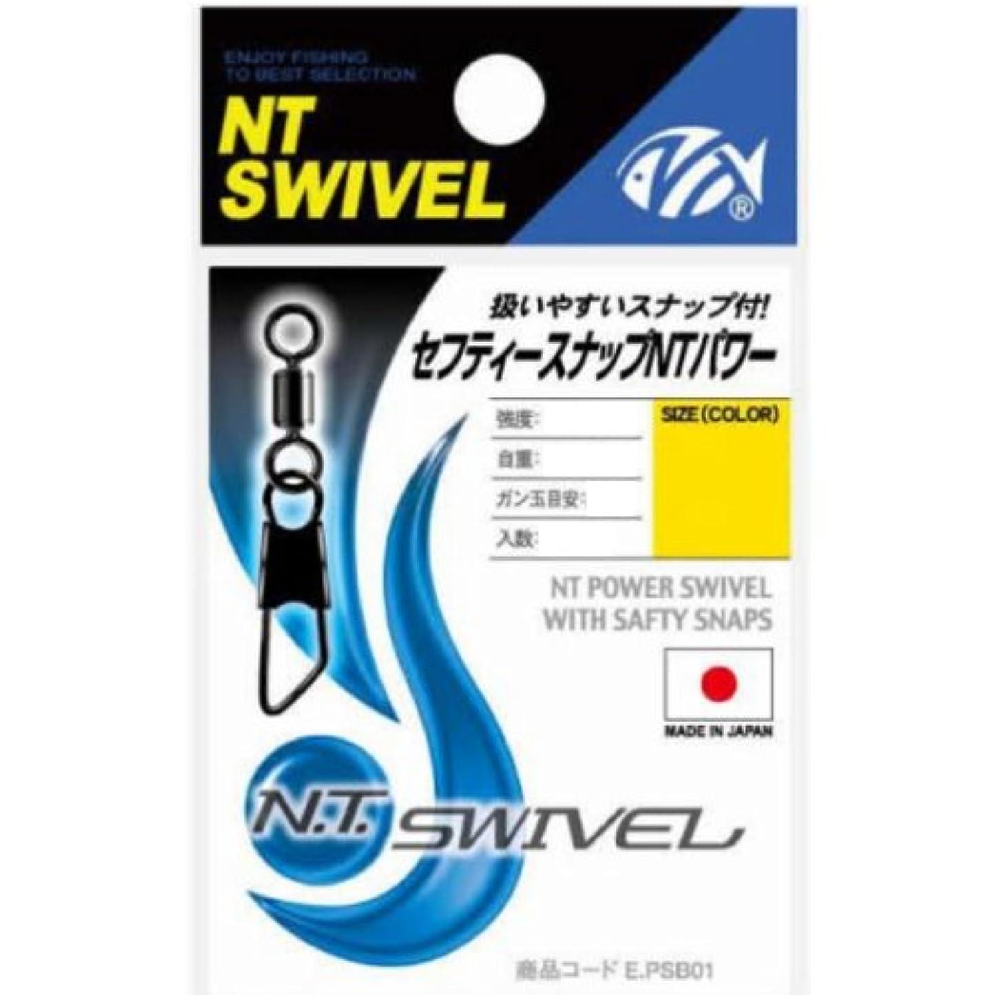 パットルビーコイルNTスイベル(N.T.SWIVEL) セフティースナップNTパワー クロ #7