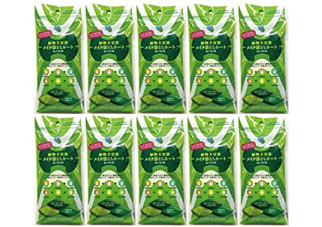 バラ色道知性植物美容液メイク落としシート 緑の時間10ヶセット