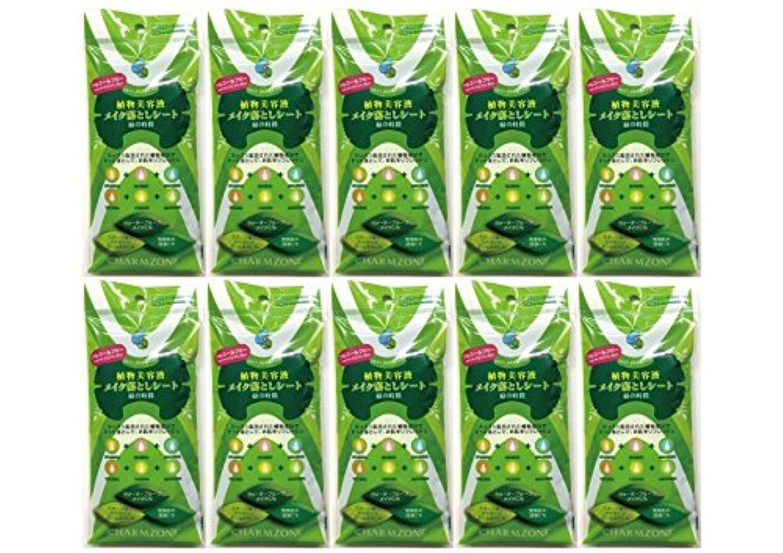 ストレス地理トチの実の木植物美容液メイク落としシート 緑の時間10ヶセット