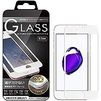 iPhone6s/iPhone6 (4.7インチ) 用 ガラスフィルム 3D 全面 保護 ソフトフレーム 飛散防止 9H 液晶ガラス 高透明 iPhone6s 6 対応 (ホワイト) 3D-I6-WHT217
