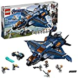 レゴ(LEGO) スーパー・ヒーローズ アベンジャーズ・アルティメット・クインジェット 76126 マーベル アベンジャーズ