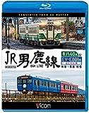 JR男鹿線 キハ40系&EV-E801系(ACCUM) 4K撮影作品 秋田~男鹿 往復 【Blu-ray Disc】