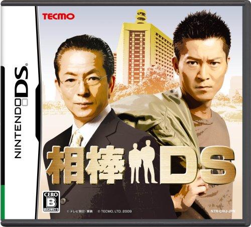 相棒DS (初回生産:「名セリフステッカー」同梱)