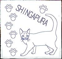 刺し子 猫 シンガプーラ