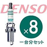 DENSO イリジウムタフ フィット【型式:GP1 年式:10.10~  エンジン:LDA-MF6(SOHC PGM-FI) HYBRID】 ★一台分8本セット★