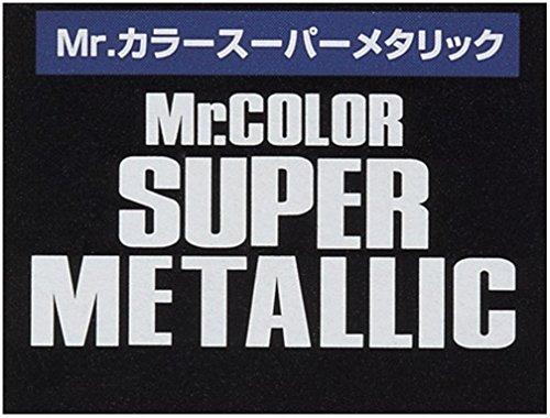 クロームシルバー SM06 【HTRC 3】