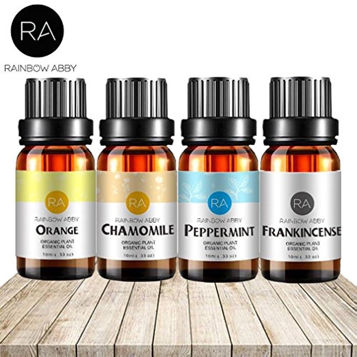 配分寛容なブルゴーニュRAINBOW ABBY 最高 治療用 グレード エッセンシャル オイル 4パック バラエティ カモミール、ペパーミント、フランキンセンス、スウィートオレンジ