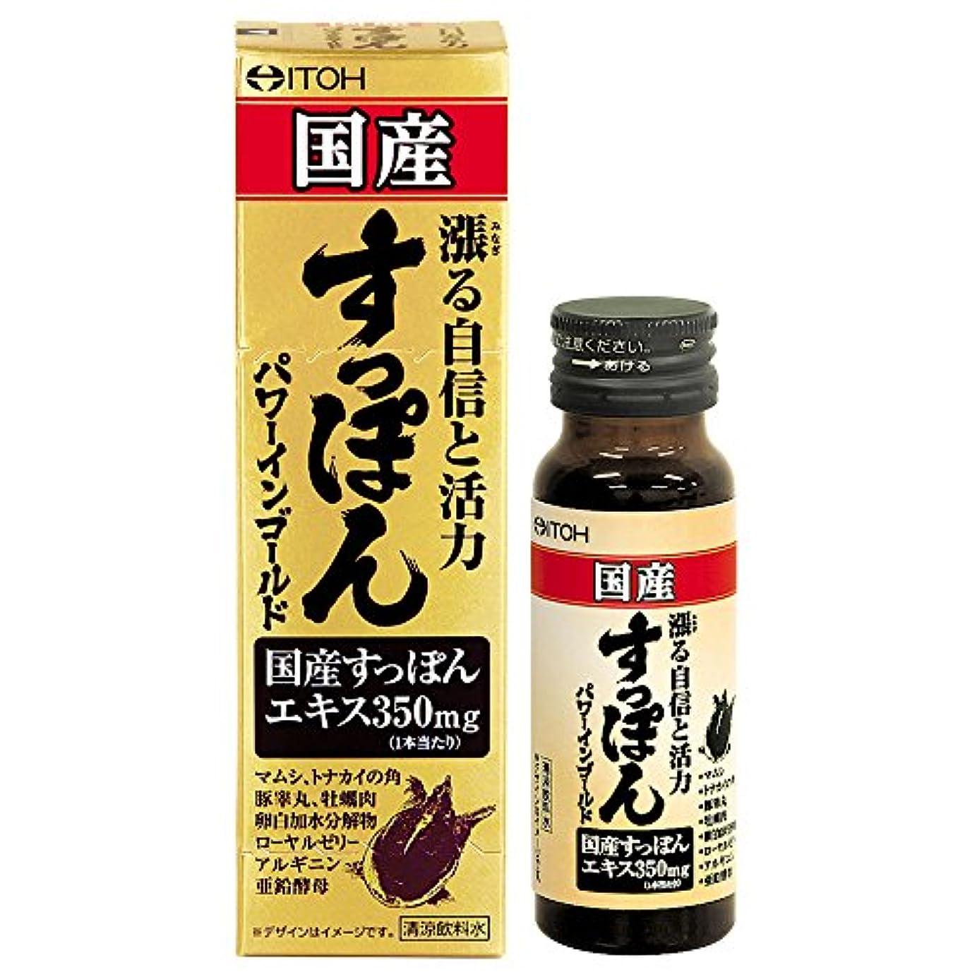 流行しているつかまえるアーサーコナンドイル井藤漢方製薬 国産すっぽんパワーインG 50ML