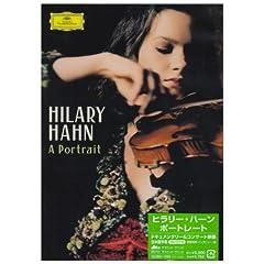 DVD ヒラリー・ハーン:ポートレートの商品写真