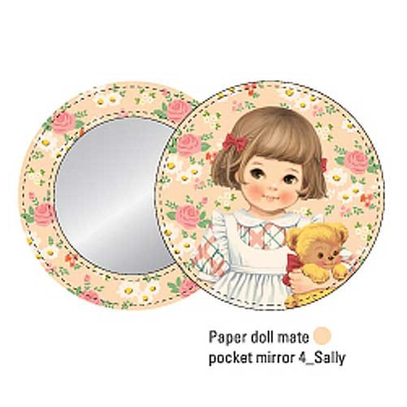 不健康瞑想的ポータルペーパードールメイト/丸くて可愛いポケットミラー (ver4-Sally)