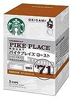 (箱)スターバックス「Starbucks(R)」 パーソナルドリップコーヒー パイクプレイスロースト 1箱(5袋入)