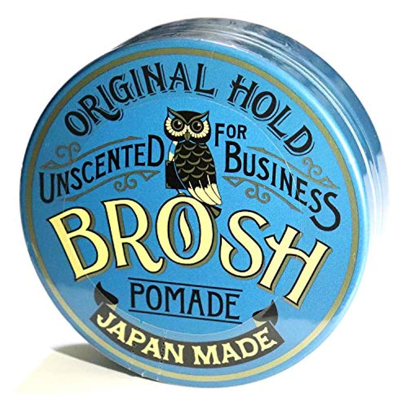 熟練したドロップの前でBROSH (ブロッシュ) BROSH POMADE UNSCENTED/BIZ 115g 水性ポマード 整髪料 無香料