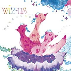 wiz-us「花」のジャケット画像