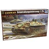 トランペッター 1/35 ドイツ軍 駆逐戦車 E-25