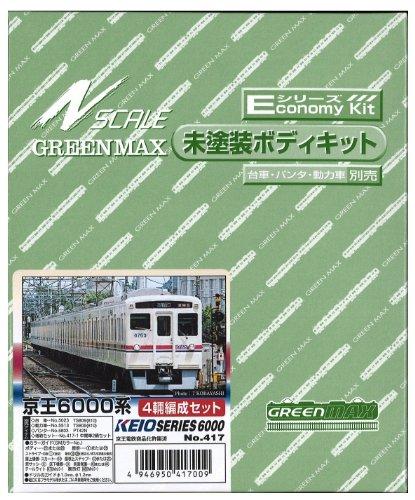 Nゲージ 417 京王6000系 4輌セット (未塗装車体キット)