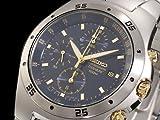 セイコー SEIKO チタン クロノグラフ 腕時計 SND449P1[並行輸入品] [t-1]