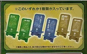 一番くじ 機動戦士ガンダム MS06 ザクⅡF賞 ザクモバイルスタンド 全6種