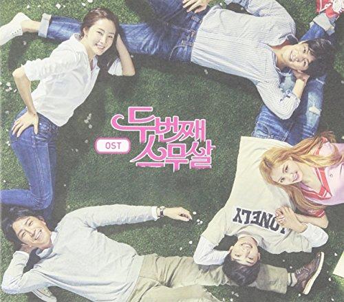 二度目の二十歳 韓国ドラマOST (tvN) (韓国盤)...