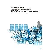 バンドスコア・ピース daze/じん ft. メイリア from GARNiDELiA (楽譜)