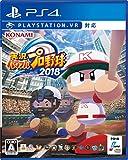 実況パワフルプロ野球2018 - PS4【Amazon.co.jp限定】...