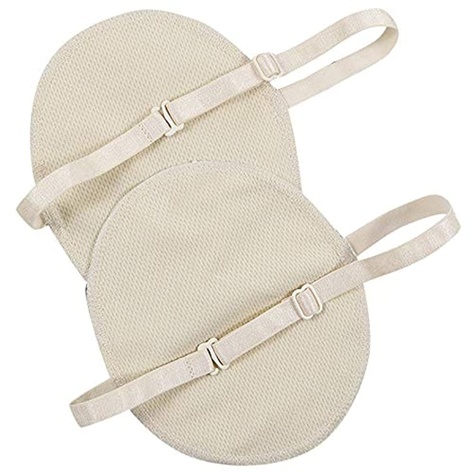 差し引く厚さ値する1ペア脇の下汗シールドパッド洗える脇の下汗吸収ガードショルダーストラップ再利用可能な脇の下汗パッド夏