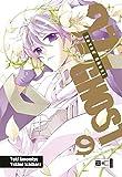 Amemiya, Y: 07-Ghost 09