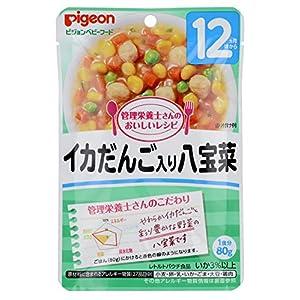 ピジョン 管理栄養士さんのおいしいレシピ イカだんご入り八宝菜 80g ×12個