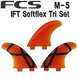 【FCS フィン】 M-5 IFT Softflex Tri Set 【Orange】ソフトフレックスフィン【ソフトフィン・サーフィン・トライフィン】