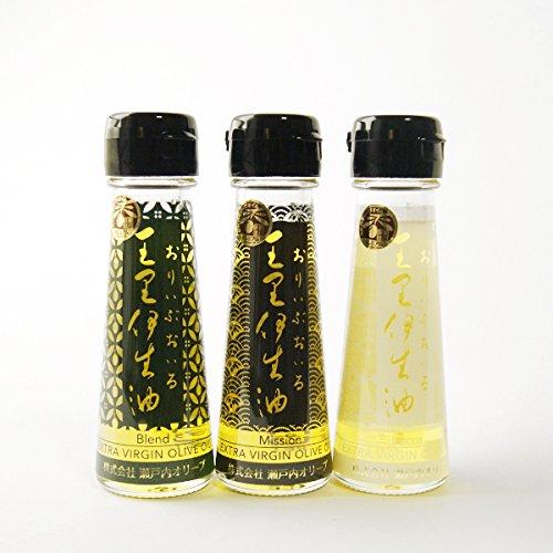 国産オリーブ100% 瀬戸内エキストラバージンオリーブオイル味比べ お試しセット