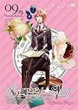 Starry☆Sky vol.9~Episode Virgo~(スペシャルエディション)[DVD]