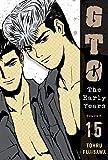 GTO: The Early Years, Volume 15 (Great Teacher Onizuka)