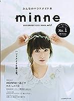 minne HANDMADE LIFE BOOK vol.3 (レディブティックシリーズno.4228)